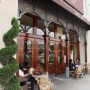 Susina Bakery & Café