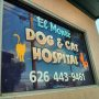 El Monte Dog & Cat Hospital
