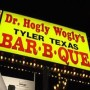 Dr. Hogly Wogly's Tyler Texas BBQ