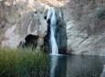 Paradise Falls – Wildwood Park