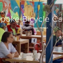 Spoke Bicycle Cafe
